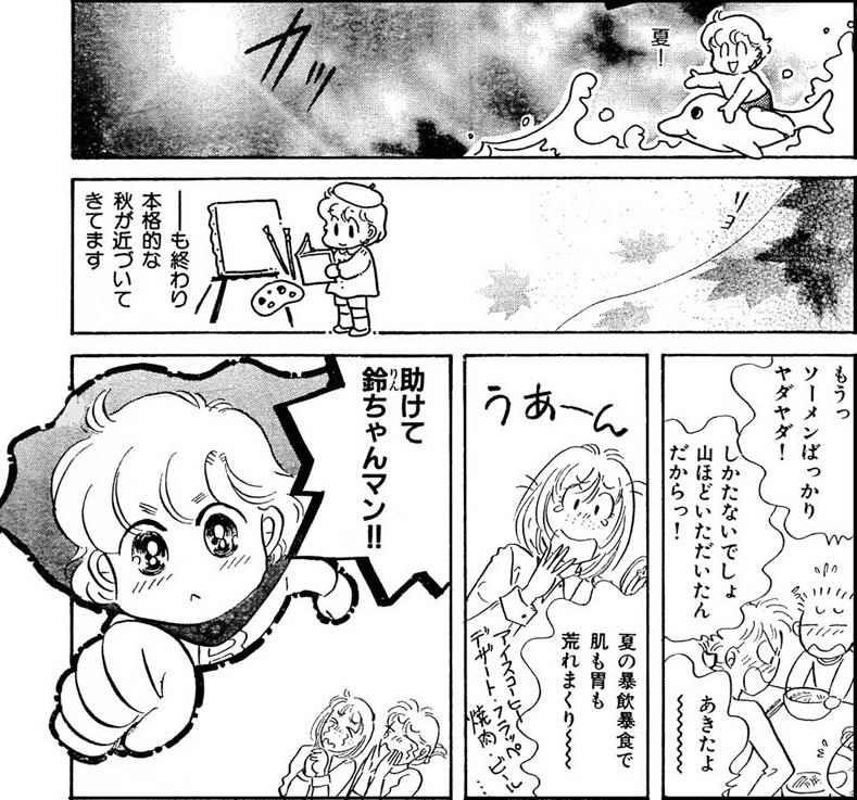 鈴太レシピ-50-1
