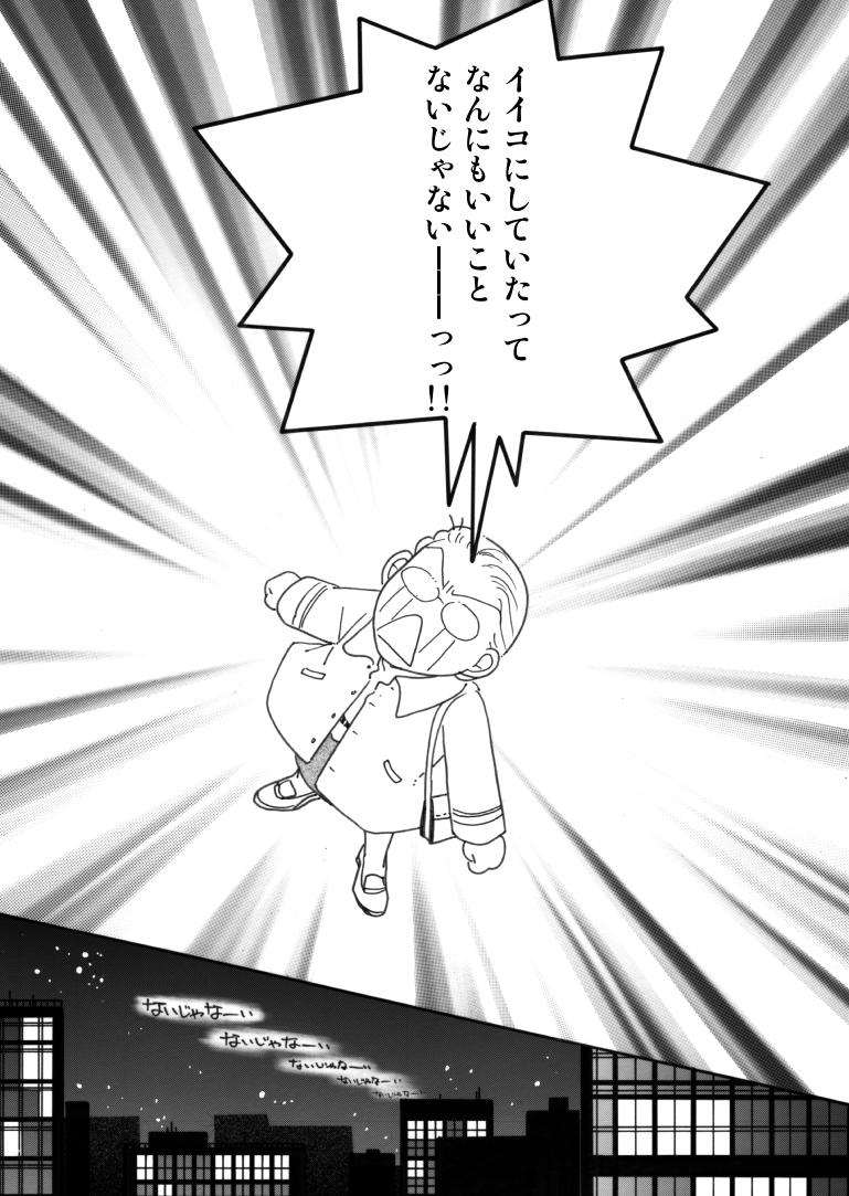 でびゅー!0022