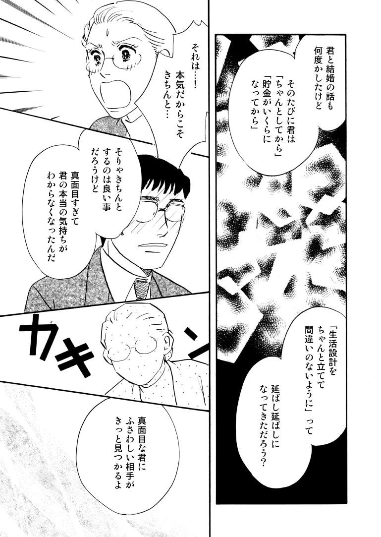 でびゅー!0013