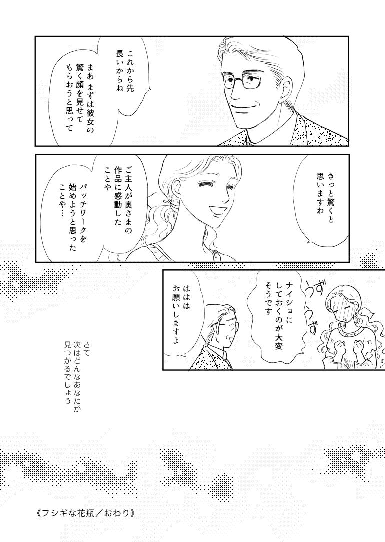 ココロ屋_2011-06のコピー_020