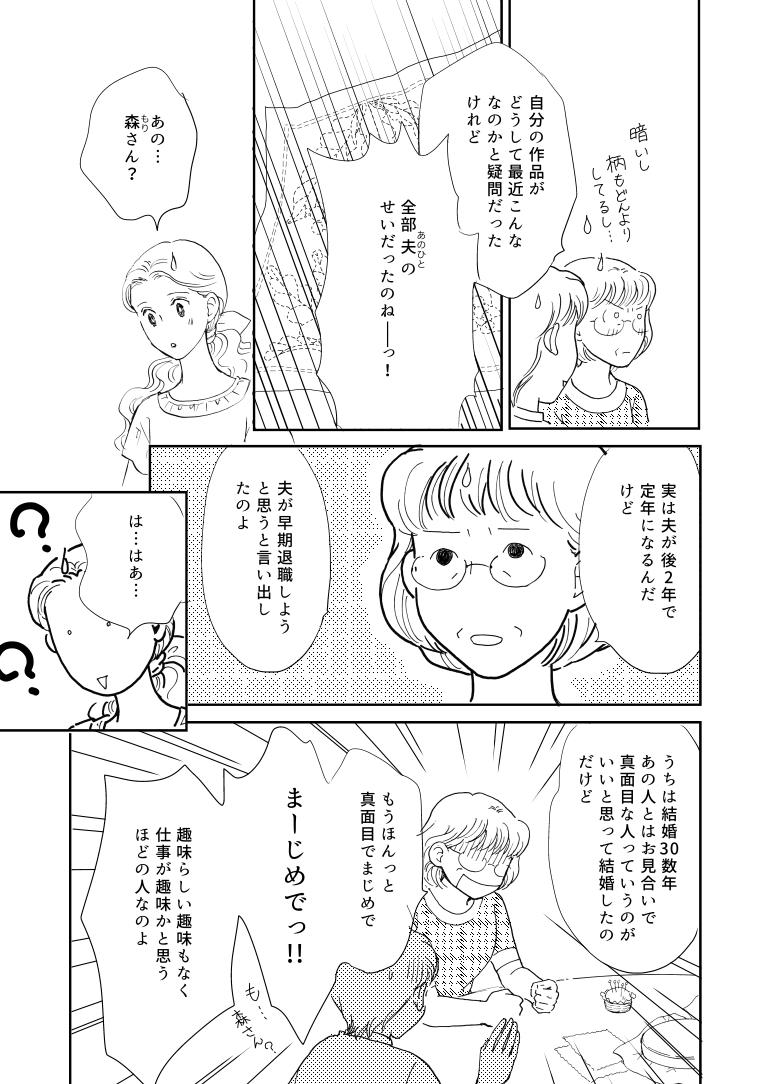 ココロ屋_2011-06のコピー_006