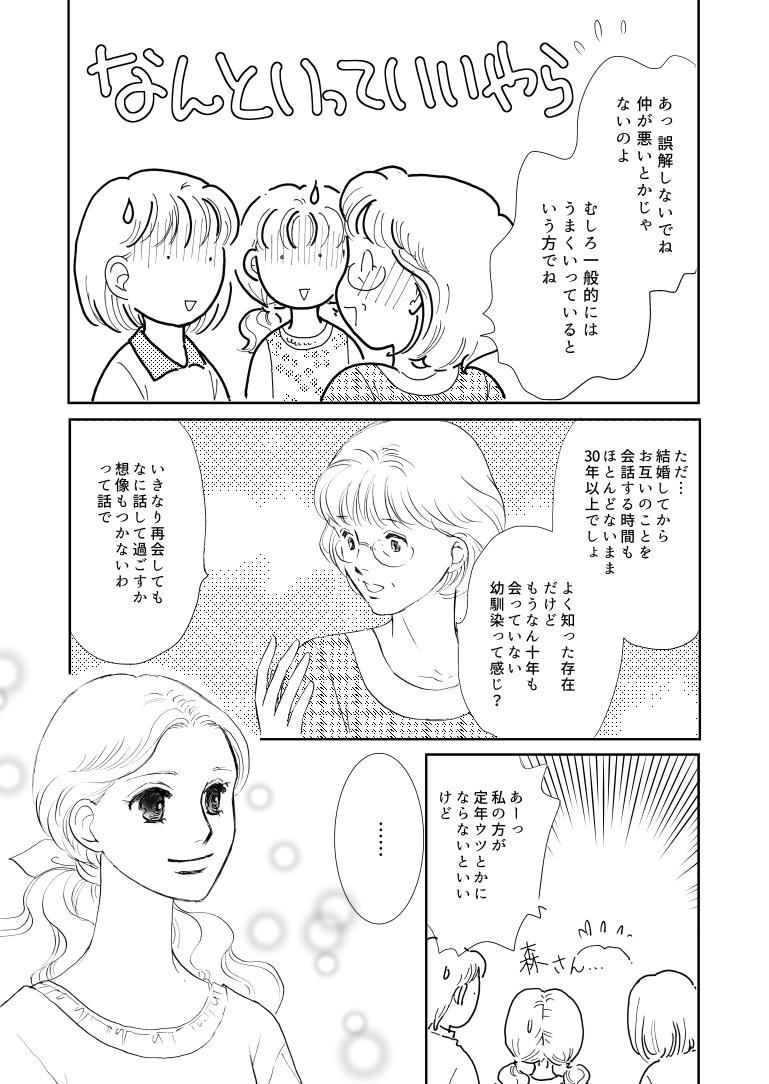 ココロ屋_2011-06のコピー_010