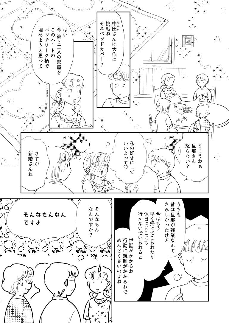 ココロ屋_2011-06のコピー_003