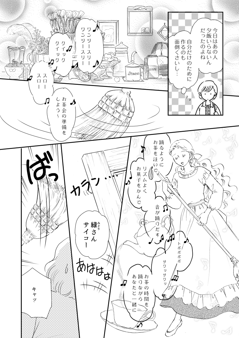 ココロ屋_2012-02_006