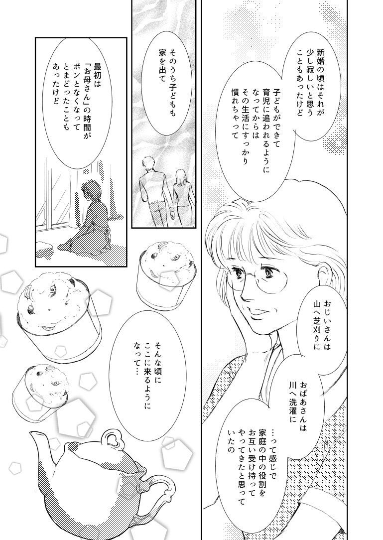 ココロ屋_2011-06のコピー_007