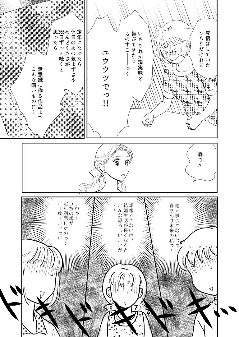 ココロ屋_2011-06のコピー_009